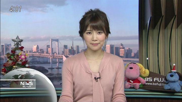 2017年12月06日竹内友佳の画像10枚目