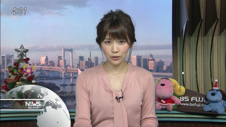 2017年12月06日竹内友佳の画像11枚目