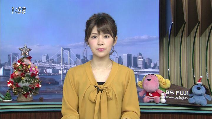 2017年12月13日竹内友佳の画像01枚目