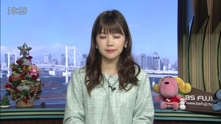 2017年12月17日竹内友佳の画像09枚目