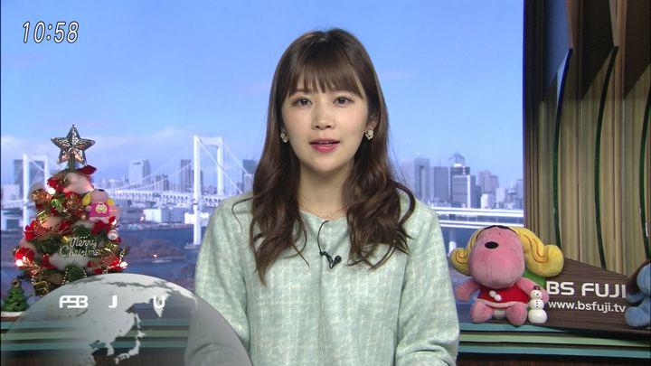 2017年12月17日竹内友佳の画像10枚目