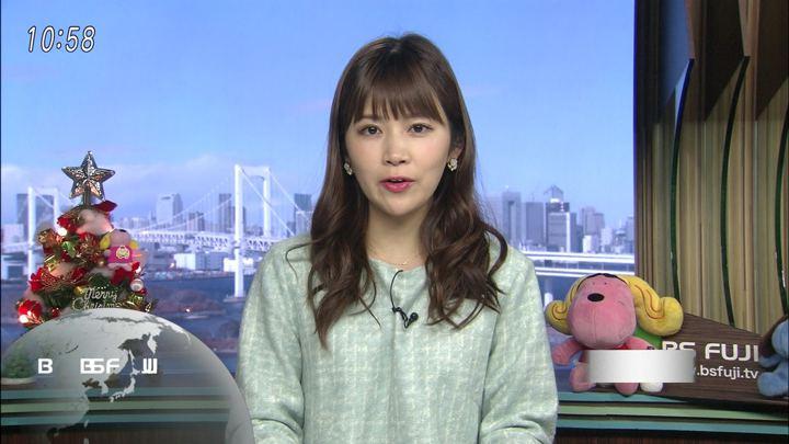 2017年12月17日竹内友佳の画像11枚目