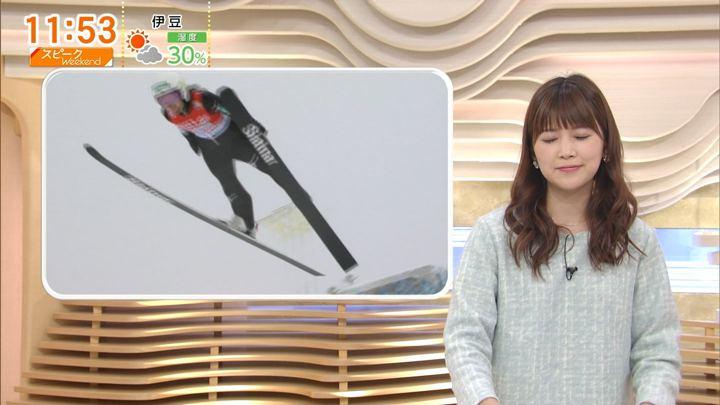 2017年12月17日竹内友佳の画像23枚目