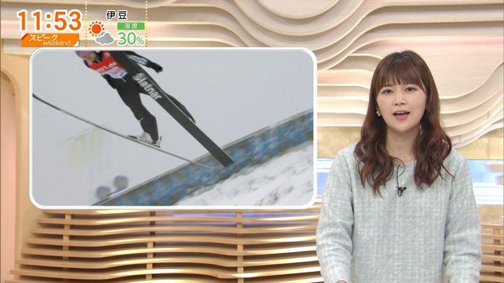 2017年12月17日竹内友佳の画像24枚目