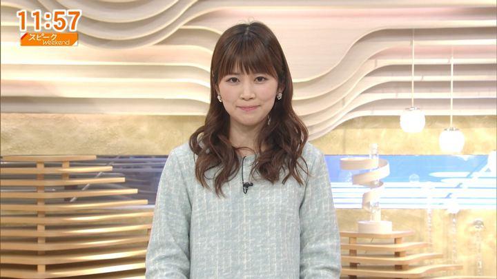2017年12月17日竹内友佳の画像33枚目
