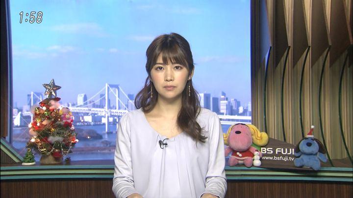 2017年12月20日竹内友佳の画像01枚目