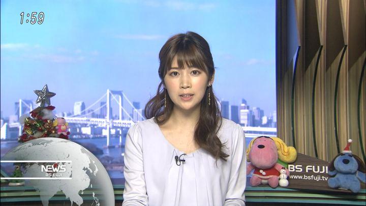 2017年12月20日竹内友佳の画像05枚目