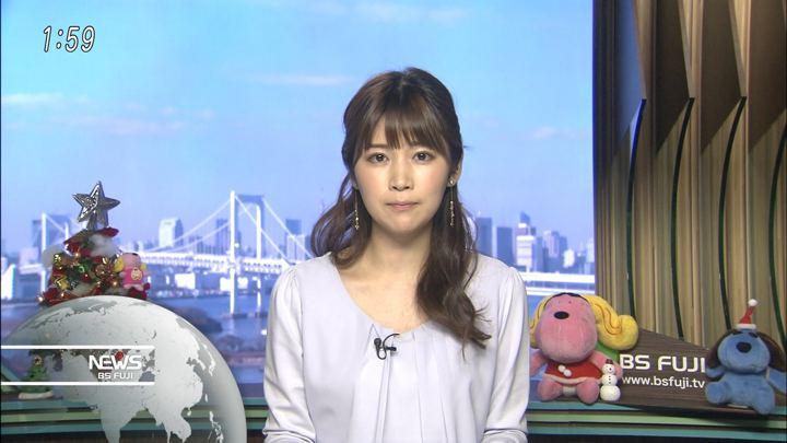 2017年12月20日竹内友佳の画像06枚目