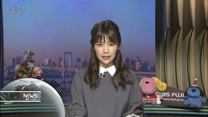 2017年12月20日竹内友佳の画像11枚目