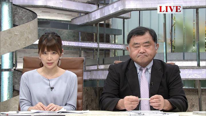 2017年12月22日竹内友佳の画像04枚目