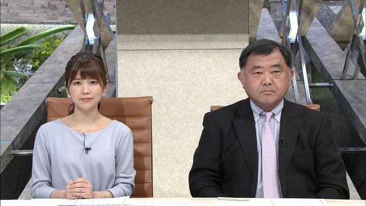 2017年12月23日竹内友佳の画像01枚目