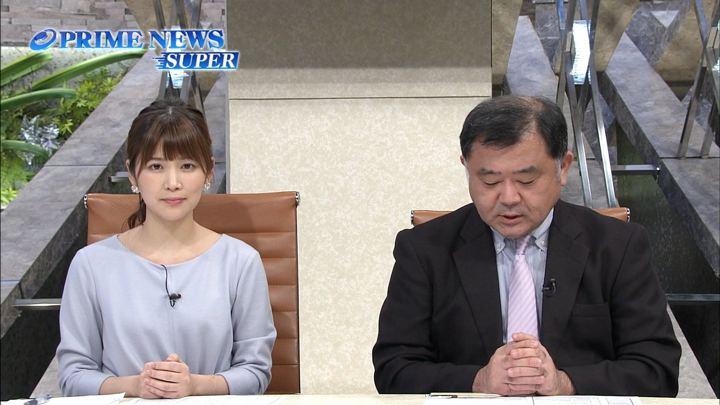 2017年12月23日竹内友佳の画像04枚目