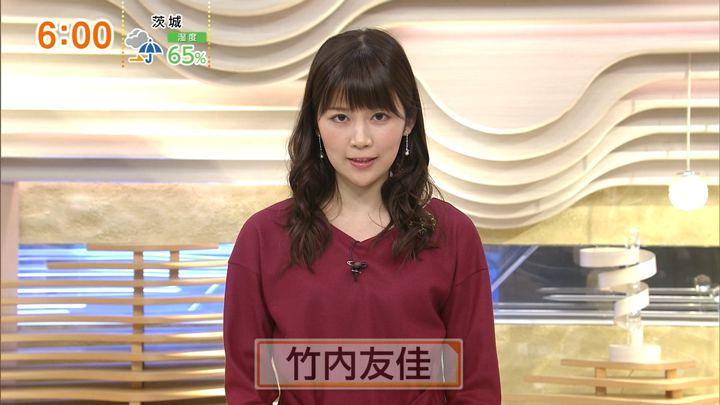 2017年12月24日竹内友佳の画像02枚目