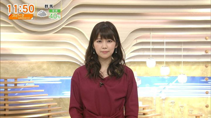 2017年12月24日竹内友佳の画像14枚目