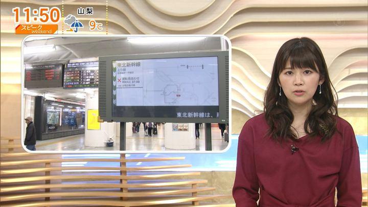 2017年12月24日竹内友佳の画像16枚目