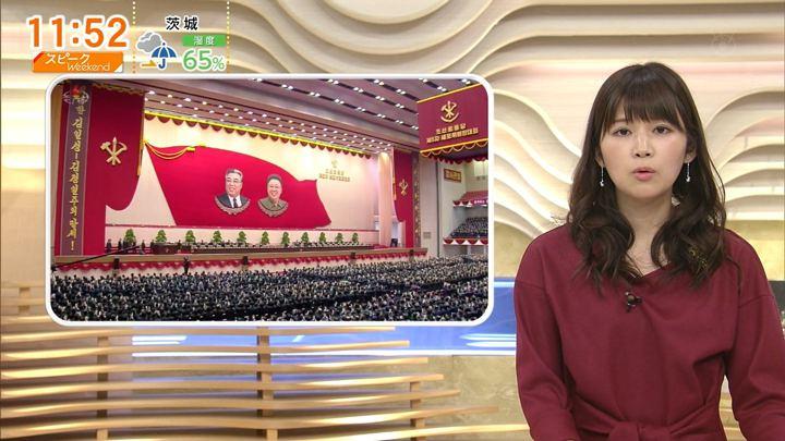 2017年12月24日竹内友佳の画像22枚目