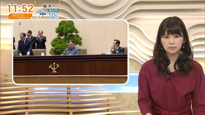2017年12月24日竹内友佳の画像23枚目
