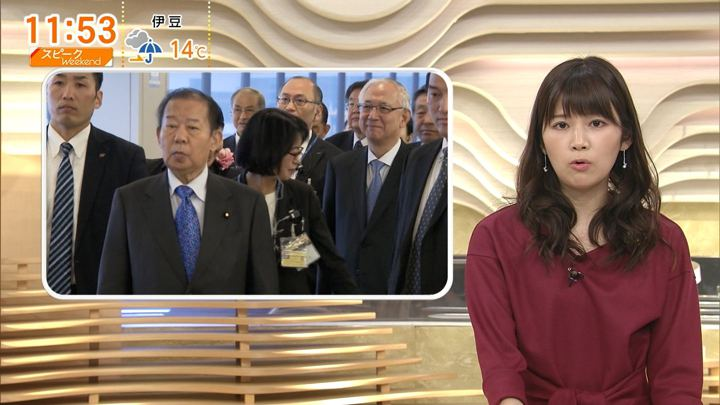 2017年12月24日竹内友佳の画像24枚目