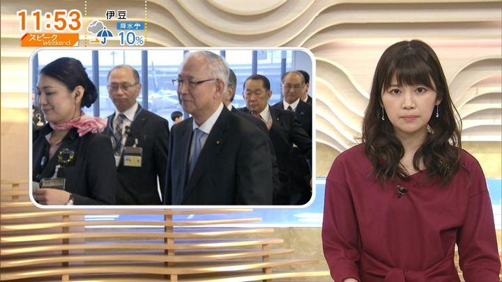 2017年12月24日竹内友佳の画像25枚目