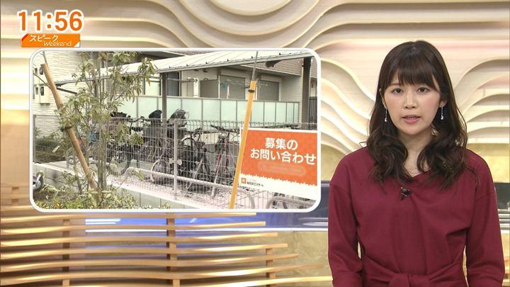2017年12月24日竹内友佳の画像27枚目