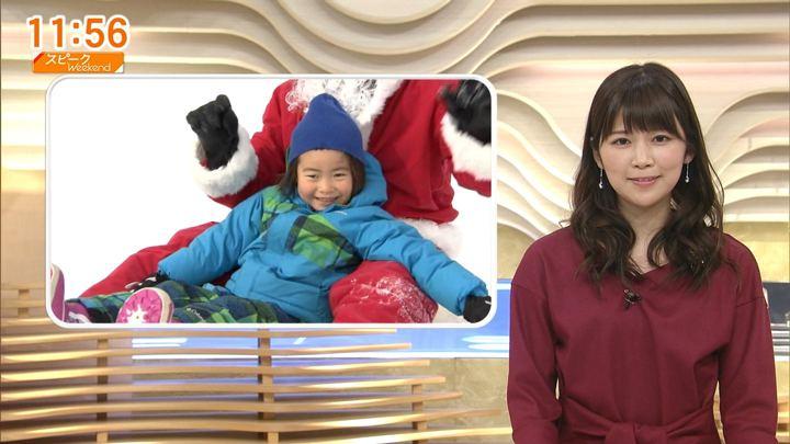 2017年12月24日竹内友佳の画像30枚目