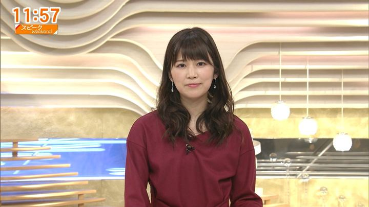 2017年12月24日竹内友佳の画像31枚目