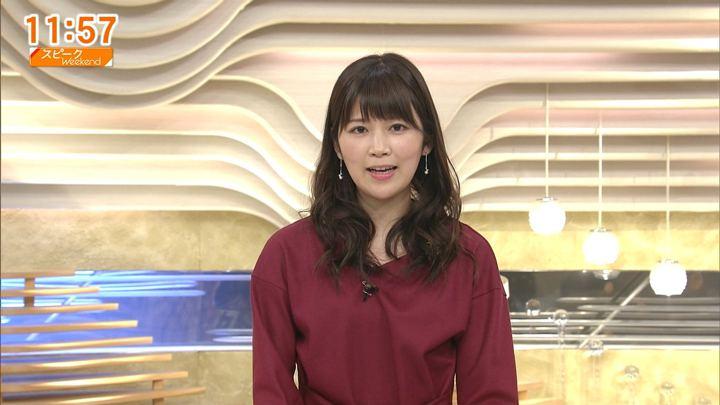 2017年12月24日竹内友佳の画像32枚目