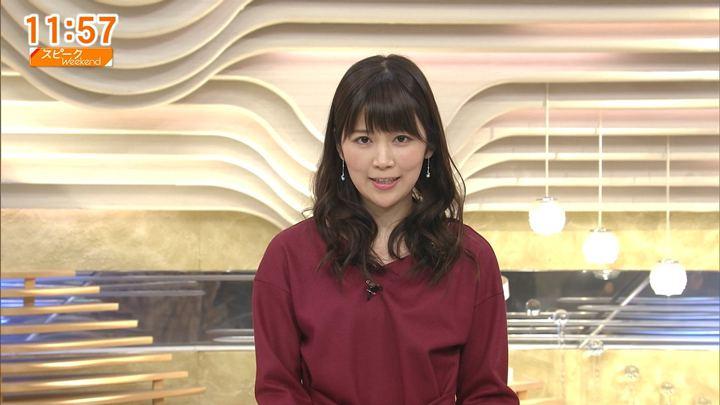 2017年12月24日竹内友佳の画像33枚目