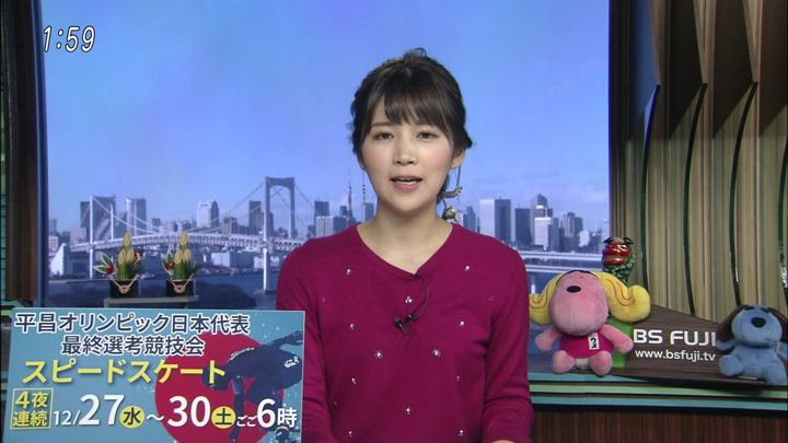 2017年12月27日竹内友佳の画像03枚目
