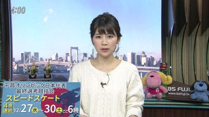 2017年12月27日竹内友佳の画像06枚目