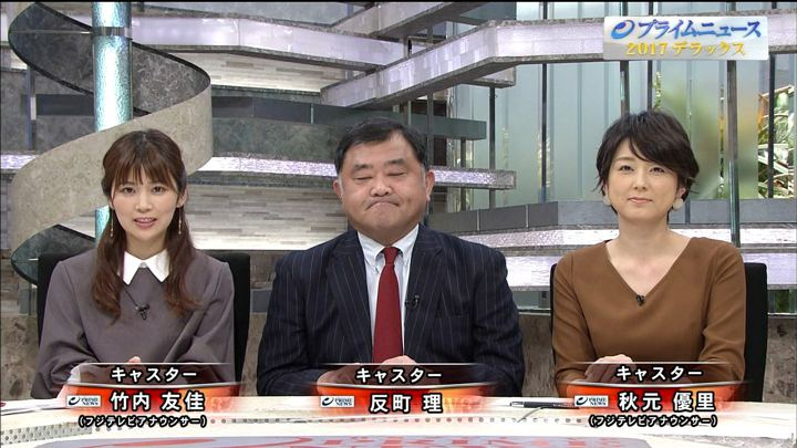 2017年12月31日竹内友佳の画像01枚目
