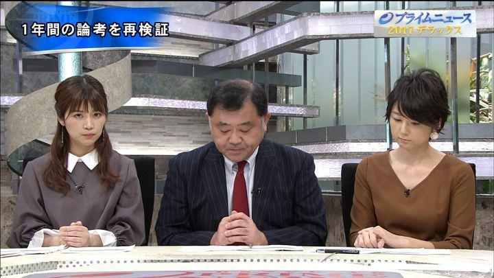 2017年12月31日竹内友佳の画像02枚目