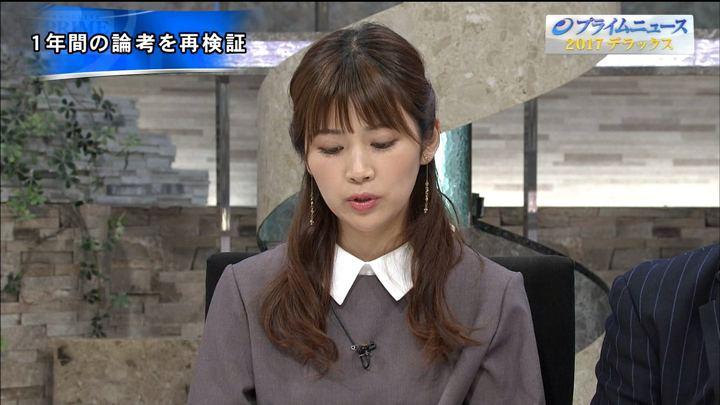 2017年12月31日竹内友佳の画像03枚目