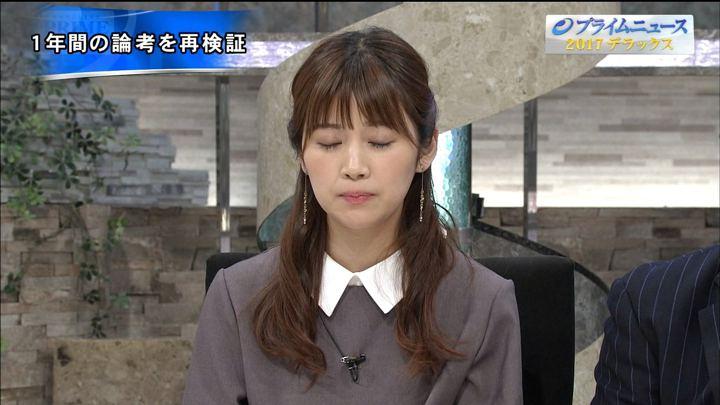 2017年12月31日竹内友佳の画像06枚目