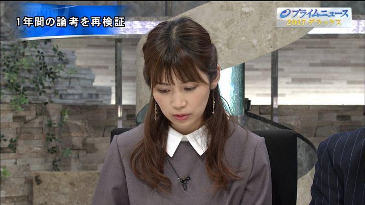 2017年12月31日竹内友佳の画像08枚目