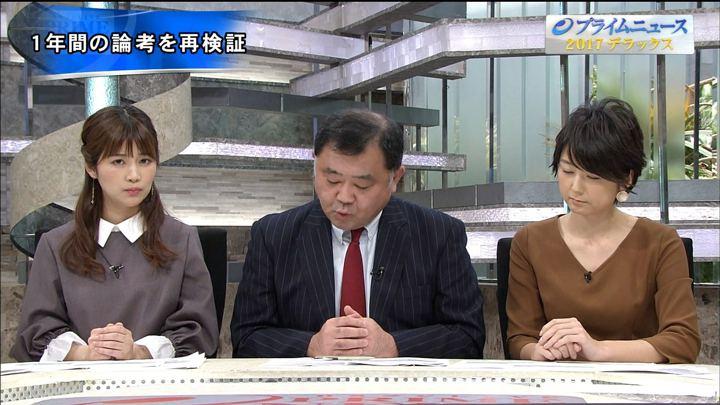 2017年12月31日竹内友佳の画像11枚目