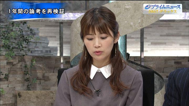 2017年12月31日竹内友佳の画像12枚目