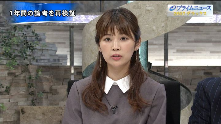 2017年12月31日竹内友佳の画像13枚目