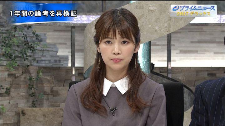 2017年12月31日竹内友佳の画像14枚目