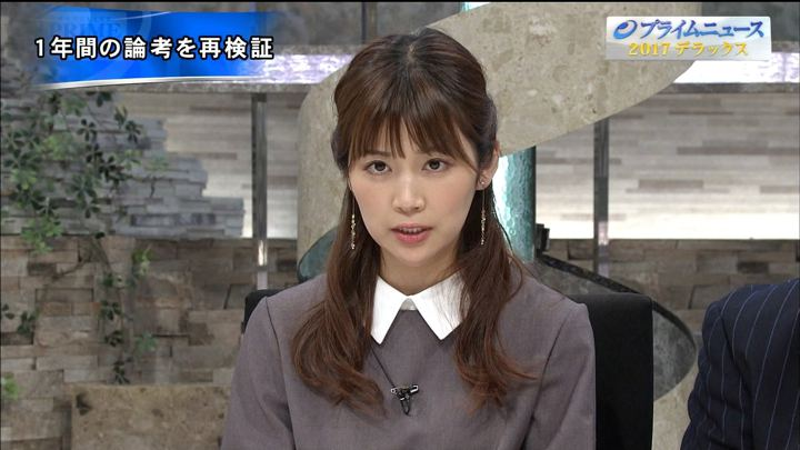 2017年12月31日竹内友佳の画像15枚目