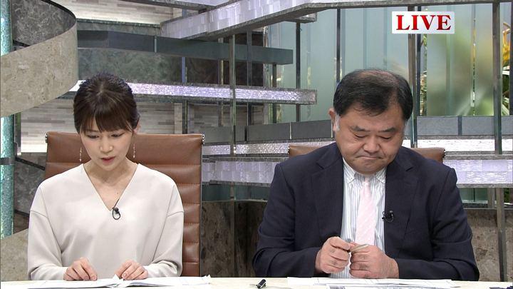 2018年01月05日竹内友佳の画像04枚目