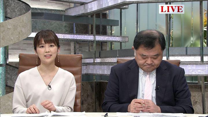 2018年01月05日竹内友佳の画像05枚目
