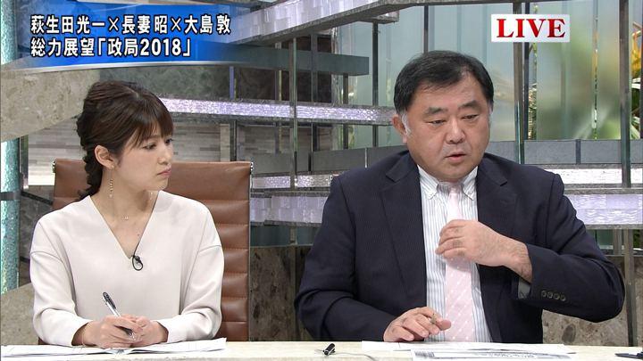 2018年01月05日竹内友佳の画像06枚目