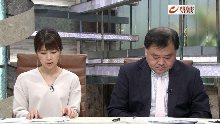 2018年01月05日竹内友佳の画像10枚目