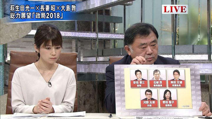 2018年01月05日竹内友佳の画像12枚目