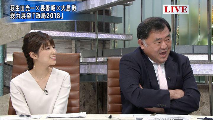 2018年01月05日竹内友佳の画像13枚目