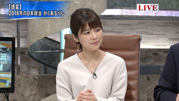 2018年01月05日竹内友佳の画像15枚目