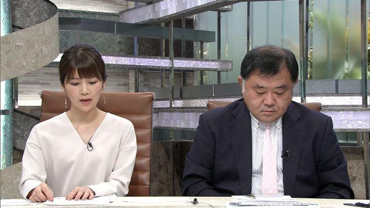 2018年01月05日竹内友佳の画像18枚目