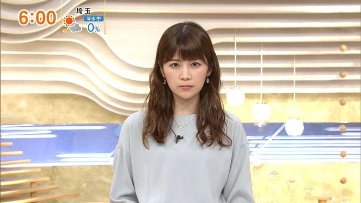 2018年01月07日竹内友佳の画像03枚目