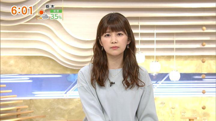 2018年01月07日竹内友佳の画像04枚目